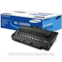 Заправка картриджей Samsung ML-2250(D5), принтеров Samsung ML-2250/2251/2252