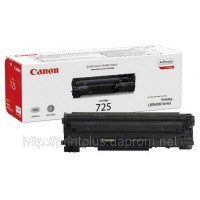 Заправка картриджей Canon 725, принтера Canon LBP-6000/MF 3010