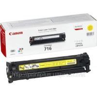 Заправка картриджей Canon 1977B002 для принтера Canon 716 LBP-5050/5050N