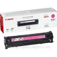 Заправка картриджей Canon 1978B002 для принтера Canon 716 LBP-5050/5050N