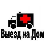 Заправка картриджей, перепрошивка принтеров и ремонт принтеров, мфу Киев. 227-50-44