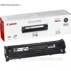 Заправка картриджей Canon 1980B002 для принтера Canon 716 LBP-5050/5050N