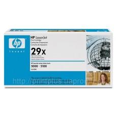 Заправка картриджей HP C4129X (№29X), принтеров HP LaserJet 5000/5100